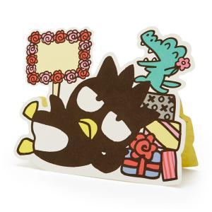 バッドばつ丸 キャラクター形多目的カード sanrio