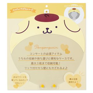 ポムポムプリン うちわケース(エンジョイアイドル)|sanrio