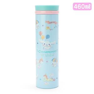 シナモロール ステンレスマグボトルL 460ml|sanrio