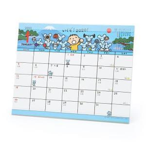 みんなのたあ坊 シートカレンダー 2020|sanrio