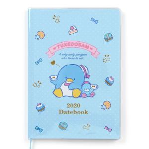 タキシードサム B6デイトブック 2020|sanrio