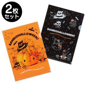 サンリオキャラクターズ A4クリアファイルセット(ハロウィーン2019)|sanrio