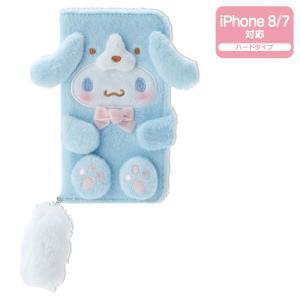 シナモロール ボアiPhone 8/iPhone 7ケース sanrio