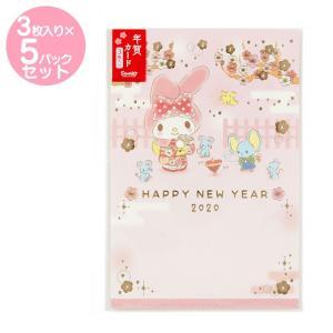 マイメロディ 年賀カード2020 3枚入り×5パックセット|sanrio