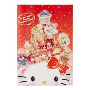 サンリオキャラクターズ クリスマスカード(イルミネーション)|sanrio