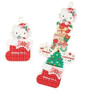 ハローキティ クリスマスカード(ブーツ)|sanrio