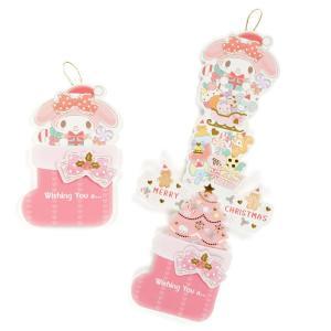 マイメロディ クリスマスカード(ブーツ)|sanrio