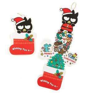 バッドばつ丸 クリスマスカード(ブーツ) sanrio