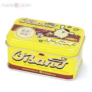 ポムポムプリン 缶入りオーバンド|sanrio