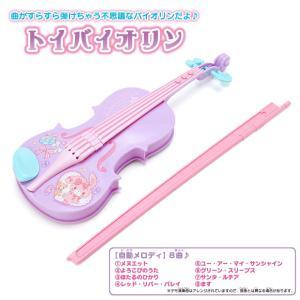 ぼんぼんりぼん トイバイオリン|sanrio