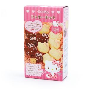 ハローキティ 簡単フェイス形手作りクッキーキット