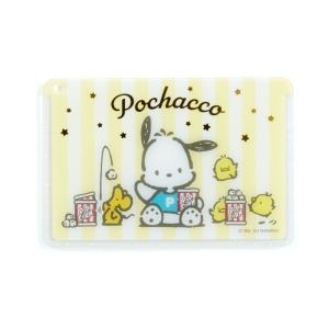 ポチャッコ ICカードケース