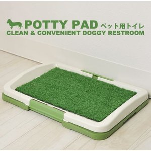 人工芝生付きのペットトイレです。 わんちゃんも喜んでトイレの場所を覚えられる。 トイレのゴミも軽減。...