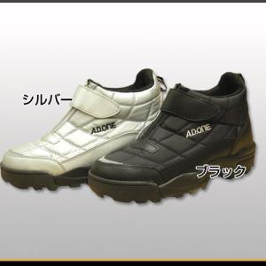 【処分大特価】 のこりわずか! 防寒 靴 メンズ 雪 シューズ 男性用 スノー ブーツ 作業靴|sansei-s-style