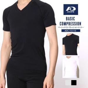 上下別売 加圧ウェア 加圧シャツ メンズ インナー 半袖 長袖 ストレッチ コンプレッション シャツ ブラック ホワイト *|sansei-s-style