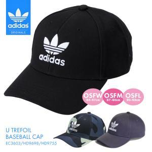 アディダス キャップ メンズ レディース adidas U TREFOIL CL BASEBALL CAP スポーツ ユニセックス 帽子|sansei-s-style