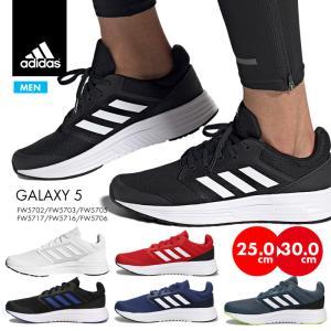 アディダス ギャラクシー5 メンズ 軽量 大きいサイズ スニーカー シューズ 靴 adidas GALAXY5 ランニング 運動 スポーツ 通学 シンプル デザイン あでぃだす|sansei-s-style