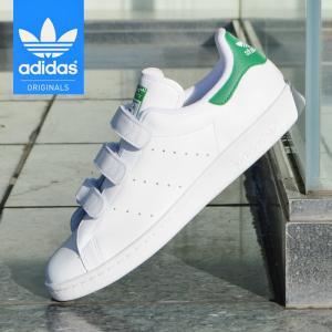 アディダス スタンスミス ベルクロ メンズ スニーカー adidas STAN SMITH CF S75187 靴 シューズ オリジナルス ORIGINALS ホワイト×グリーン
