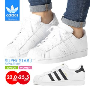 adidas SUPER STAR J アディダス スーパースターJ レディース スニーカー シューズ 靴 ホワイト オリジナルス|sansei-s-style
