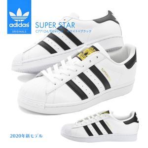 adidas SUPER STAR アディダス スーパースター メンズ レディース スニーカー シューズ 靴