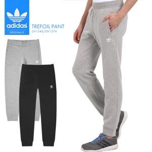 アディダス ジャージ メンズ スウェット ウェア パンツ adidas 運動 スポーツ ジョガーパンツ シンプル あでぃだす オリジナルス 長ズボン DV1540 DV1574|sansei-s-style