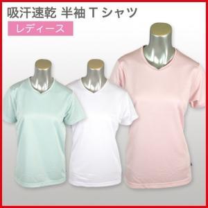 ≪商品名≫ レディースクールドライTシャツ/吸汗速乾Tシャツ  ≪カラー≫ ホワイト ソフトピンク ...
