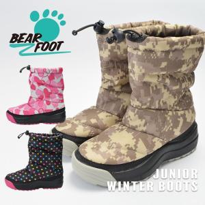 ベアフット BEARFOOT ジュニア キッズ 防寒ブーツ 長靴 ピンク カモ スノーブーツ 男児 女児 子ども 防寒 ブーツ スキー 雪遊び 軽量 雪|sansei-s-style
