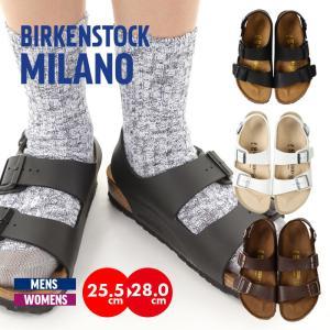 ビルケンシュトック ミラノ サンダル メンズ レディース ウィメンズ BIRKENSTOCK MILANO 幅広 幅狭 ノーマル ナロー|sansei-s-style