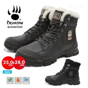 BEARPAW ベアパウ BASSWOOD バスウッド メンズ 男性 紳士 ブーツ 靴 撥水 防寒 スノーブーツ J1931M|sansei-s-style