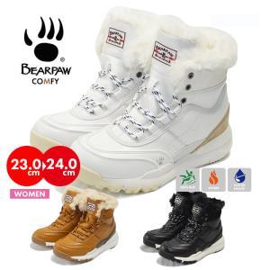 BEARPAW ベアパウ COMFY コンフィ― レディース 女性 婦人 ブーツ 靴 防水 防寒 スノーブーツ J1928W|sansei-s-style