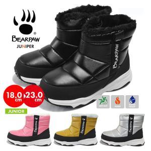 BEARPAW ベアパウ JUNIPER ジュニパー キッズ ジュニア 子供 子ども ブーツ 靴 防水 防寒 スノーブーツ J1995K|sansei-s-style