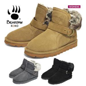 BEARPAW ベアパウ KOKO ココ レディース 女性 婦人 ブーツ 靴 防寒 撥水 ムートンブーツ ファーブーツ 2012W スノー ウインター シューズ|sansei-s-style