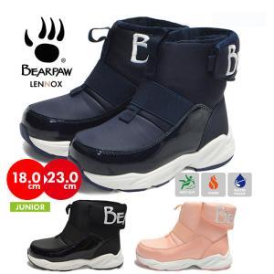 BEARPAW ベアパウ LENNOX レノックス キッズ ジュニア 子供 子ども ブーツ 靴 防水 防寒 スノーブーツ J1986K スキー ウインター シューズ|sansei-s-style