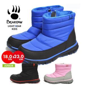 BEARPAW ベアパウ LIGHT BEAR KIDS ライトベア キッズ ジュニア 子供 子ども ブーツ 靴 防水 防寒 スノーブーツ アウトドア シューズ K325K|sansei-s-style