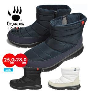 BEARPAW ベアパウ LIGHT BEAR ライトベア メンズ 男性 紳士 ブーツ 靴 防水 防寒 スノーブーツ J1920M スノトレ 軽量 ウインター アウトドア シューズ|sansei-s-style