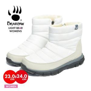 BEARPAW ベアパウ LIGHT BEAR ライトベア レディース 女性 婦人 ブーツ 靴 防水 防寒 スノーブーツ J1920W ウインター アウトドア シューズ|sansei-s-style