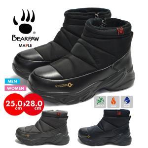 BEARPAW ベアパウ MAPLE メープル メンズ 男性 紳士 ブーツ 靴 防水 防寒 スノーブーツ J1925M スキー スノトレ アウトドア ウインター シューズ|sansei-s-style