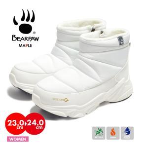 BEARPAW ベアパウ MAPLE メープル レディース 女性 婦人 ブーツ 靴 防水 防寒 スノーブーツ J1925W スキー ウインター スノトレ アウトドア シューズ|sansei-s-style