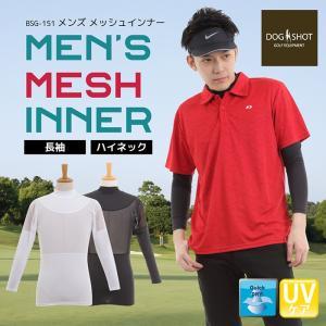 DOGSHOT メンズ メッシュインナー ハイネック ゴルフ sansei-s-style