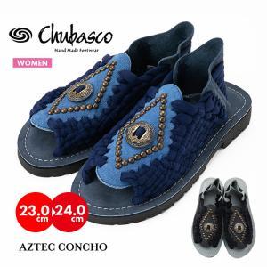 チュバスコ CHUBASCO レディース 婦人 女性 アウトドア サンダル シューズ メキシコ アズテックコンチョ MADE IN MEXICO WOMENS AZTEC CONCHO|sansei-s-style