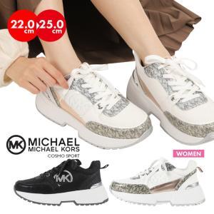 マイケルコース スニーカー レディース MICHAEL KORS MK ダッドスニーカー ダッドシューズ カジュアル COSMO SPORT コスモ スポーツ 靴 ホワイト ゴールド|sansei-s-style