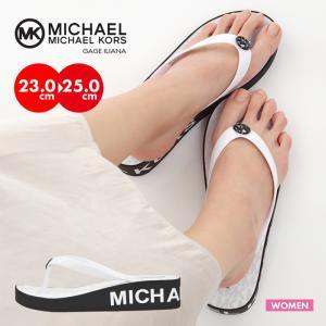 マイケルコース サンダル レディース MICHAEL KORS MK ビーチサンダル GAGE ILIANA ゲージ リアーナ ウェッジサンダル 海 プール 夏 シンプル 靴 ホワイト|sansei-s-style