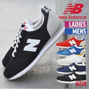 ニューバランス メンズ レディース スニーカー NEW BALANCE U220 /靴 スポーツ シューズ ランニング ウォーキング 送料無料