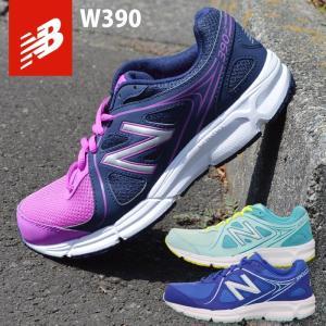 【在庫処分】NEW BALANCE W390 ニューバランス レディースランニングシューズ/靴 スニーカー スポーツシューズ