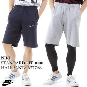 ナイキ メンズ NIKE 637768 紳士 男性 ハーフパンツ スウェット ウェア 半ズボン ショート スポーツ ランニング*|sansei-s-style