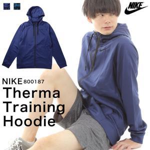 NIKE ナイキ M NK THRMA HOODIE FZ 800187 トップス フーディー ロゴ パーカー メンズ 紳士 男性 ウェア スウェット|sansei-s-style