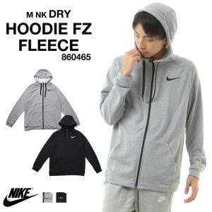 NIKE ナイキ M NK DRY HOODIE FZ FLEECE 860465 トレーナー フーディー ロゴ パーカー メンズ 紳士 男性 ウェア スウェット|sansei-s-style