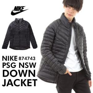 NIKE ナイキ PSG M NSW OW DOWN JKT AUT 874743 パリ・サンジェルマン オーセンティック ダウンジャケット メンズ 紳士 男性 アウター sansei-s-style