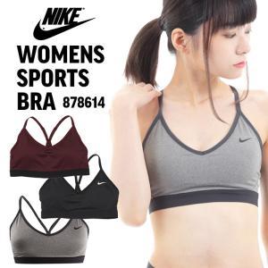 レディース NIKE ナイキ WOMENS SPORTS BRA ウィメンズ スポーツブラ ヨガブラ 女性 878614*|sansei-s-style