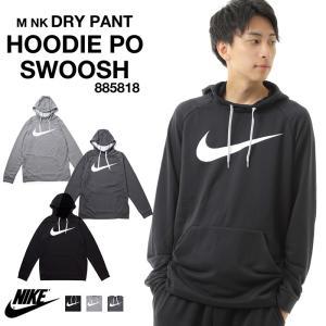 NIKE ナイキ M NK DRY HOODIE PO SWOOSH 885818 パーカー フーディー トレーナー メンズ 紳士 男性 紳士 ウェア スウェット|sansei-s-style